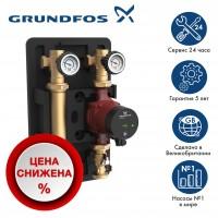 Насосная группа HEATMIX D25 с насосом Grundfos ALPHA 1L 25-60