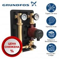 Насосная группа HEATMIX М25 с насосом Grundfos ALPHA 1L 25-60