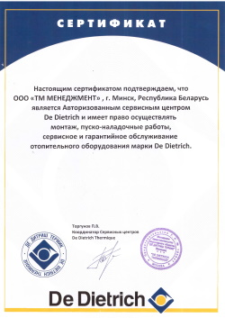 Certificate De Dietrich